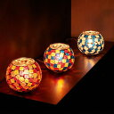 テーブルライト 1灯 ビードロ グラス[Vidlo Glass]BBF-020 ボーベル|間接照明 LED アロマランプ アロマライト コード式 ステンドグラス...