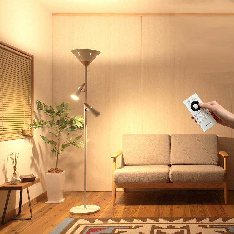 【送料無料】スタンドライト 3灯 シスベック アッパー リモート[SIXBEC UPPER REMOTE]BBR-027 ボーベル|間接照明 LED ライト リモコン フロアスタンド フロアライト 調光式 おしゃれ 寝室 北欧 インテリア 照明器具 リビング用 居間用 フロアランプ