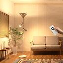 【送料無料】スタンドライト 3灯 シスベック アッパー リモート[SIXBEC UPPER REMOTE]BBR-027 ボーベル|間接照明 LED …