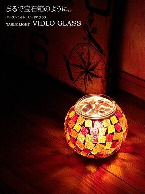 テーブルライト1灯ビードログラス[VidloGlass]BBF-020ボーベル[beaubelle]【ライト照明間接照明LED対応アロマライトアロマランプ電球付きステンドグラスモザイクガラスカフェアジアンモロッコモダン北欧テイスト寝室おしゃれかわいいインテリア】