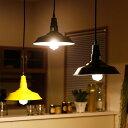 ペンダントライト 1灯 チムニー[CHIMNEY]ボーベル[beaubelle]BBP-079|天井照明 照明器具 インテリア LED キッチン 北欧 レトロ ...