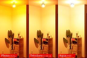 シーリングライト1灯ビードロシーリング[VidloCeiling]BBS-025ボーベル[beaubelle]【間接照明シーリングライトスポット天井照明照明器具ステンドグラスキッチン洋風和風アジアンLED対応ガラスモザイクガラス玄関階段トイレモダン照明おしゃれ】★