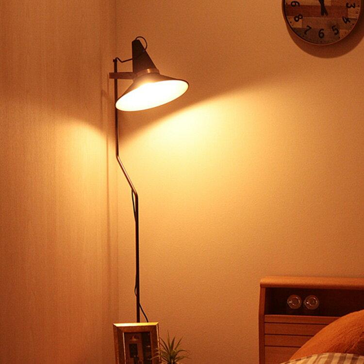 フロアランプ 1灯 スタジオD[STUDIO D] ディクラッセ[DI CLASSE] フロアライト 照明 インテリア照明 レトロ かっこいい おしゃれ インテリア リビング用 居間用 スタンド 食卓用 ダイニング用 フロア ライト フロアスタンド 照明器具 スタンドライト
