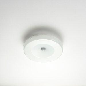 人感センサー LED 小型ライト 60W相当【内玄関 照明 センサーライト 天井照明 照明器具 おしゃれ シンプル LEDライト 玄関 階段 廊下 トイレ 電気 インテリア シーリングライト 電気 ライト 天