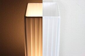【送料無料】リモコン付きLED照明フロアライトPULECTminiREMOTE(プレクトミニリモート)BBR-016【フロアライトフロアランプPEシェードランプライトランプ照明照明器具インテリア照明LEDLED電球リモコン調光調色北欧テイスト和室】