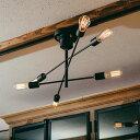 【ポイント10倍】シーリングライト 6灯 アストル LT-2679 インターフォルム interform ダイニング用 食卓用 リビング…