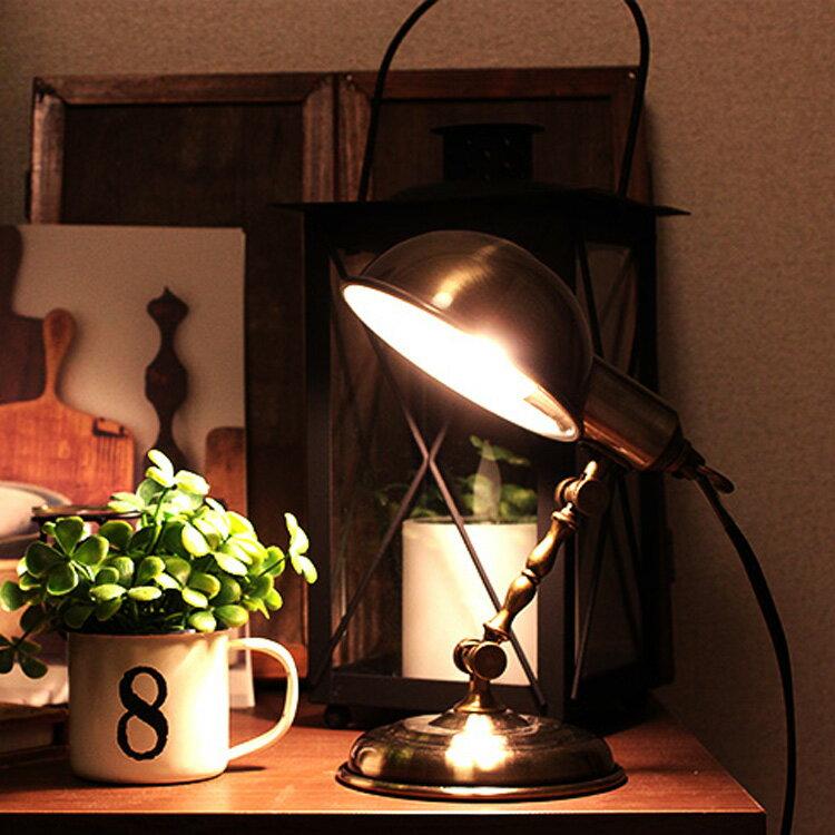 デスクライト クラシック[CLASSIC]インターフォルム[interform]LT-2103|スタンド照明 照明器具 テーブルライト スタンドライト デスク 机 テーブル 寝室 レトロ アンティーク 男前 おしゃれ 北欧 テーブルランプ テーブルスタンド 間接照明 ベッドルーム