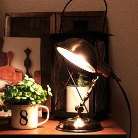 デスクライト クラシック[CLASSIC]インターフォルム[interform]LT-2103|スタンド照明 照明器具 テーブルライト スタンドライト デスク 机 テーブル 寝室 レトロ アンティーク ベッドサイド おしゃれ 北欧 テーブルランプ テーブルスタンド 間接照明 ベッドルーム 新生活