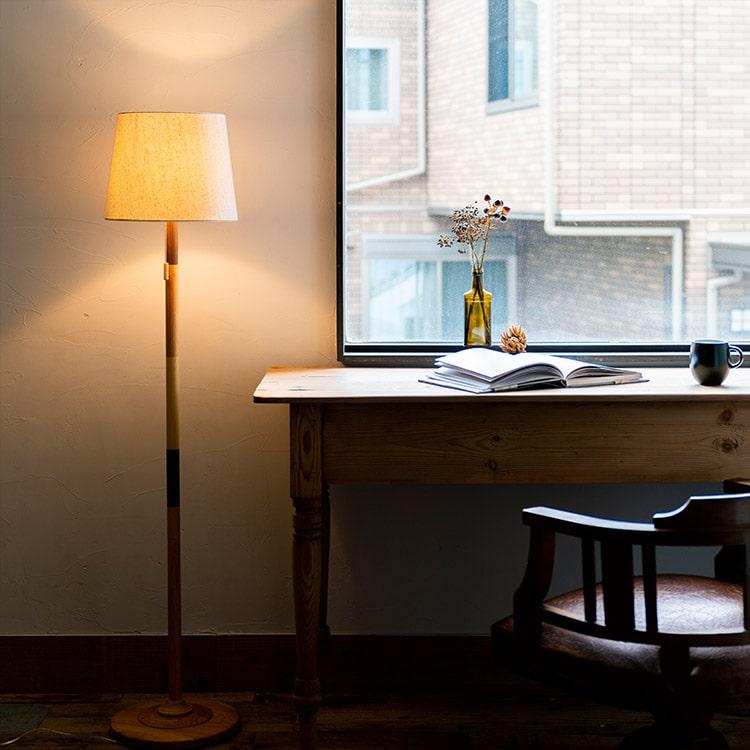 【送料無料】フロアライト 1灯 Ferro[フェロ] インターフォルム LT-9310|フロアライト 間接照明 電気スタンド ライトスタンド 照明 リビング用 照明器具 おしゃれ ナチュラル スタンドライト インテリア 居間用 フロア フロアスタンド フロアランプ