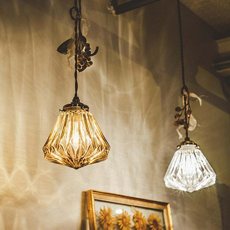 ペンダントライト 1灯 ロレエ[LORRZ PENDANT LAMP]lt-1591 インターフォルム[interform] 間接照明 E17 led ガラス レトロ 北欧 テイスト 寝室 おしゃれ かわいい ガラスペンダント インテリア 電気 照明器具 天井照明 デザイン 新生活