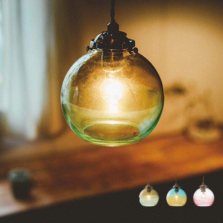 【送料無料・一部地域を除く】ペンダントライト 1灯 アルビカ[ARVIKA PENDANT LAMP]lt-1595 インターフォルム[interform] 間接照明 E17 led ガラス レトロ 北欧 テイスト 寝室 おしゃれ かわいい ガラスペンダント インテリア 電気 照明器具 天井照明