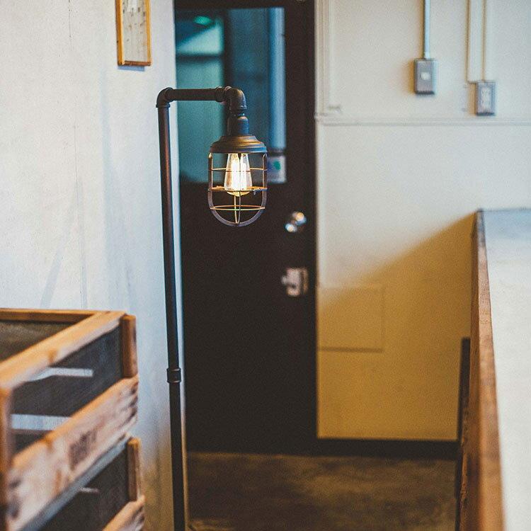 500円クーポン利用可★【送料無料】フロアライト 1灯 コーゼル -ビスクト-[KOSEL -BESKYT- FLOOR LAMP]LT-1669 インターフォルム|フロアランプ 間接照明 led スチール レトロ 北欧 寝室 おしゃれ かわいい インテリア フロア ライト フロアスタンド 照明器具 スタンドライト