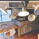 【送料無料】シーリングライト 5灯 ロアノーク[Roanoke]lt-1990 インターフォルム[interform]|天井照明 照明器具 E17 …