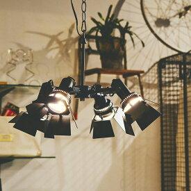 【送料無料・一部地域を除く】ペンダントライト 4灯 ストレア LT-2398 インターフォルム|天井照明 間接照明 led 北欧 ダイニング用 食卓用 リビング用 居間用 アンティーク インダストリアル 塩系 おしゃれ インテリア ペンダント ライト 電気 照明器具 新生活