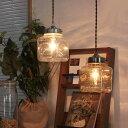 【送料無料】ペンダントライト 1灯 コルレ[Colleret]インターフォルム LT-9803 LT-9805|天井照明 照明器具 led アンティーク レトロ ガラス ビン 北欧 西海岸 おしゃれ