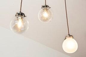 【送料無料ポイント10倍】ペンダントライト1灯マルヴェル[Marweles]インターフォルムLT-9825 照明器具照明天井照明ledガラス西海岸アンティークレトロおしゃれかわいいキッチントイレダイニング用食卓用ガラスペンダント電気