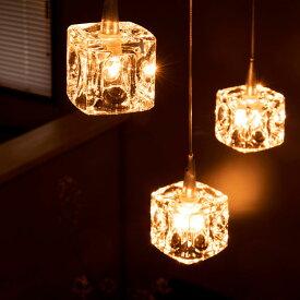 【ポイント10倍】ペンダントライト 3灯 ガラスキューブ ハロゲン nc-45017 キシマ[kishima]|ダイニング用 食卓用 シーリングライト 間接照明 北欧 天井照明 寝室 ガラス おしゃれ かわいい 照明器具 cc-40825 リビング用 居間用 キッチン プレゼント
