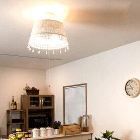 シーリングライト 3灯 レティス[Lettice]CC-40348 キシマ[kishima]|照明 間接照明 照明器具 天井照明 スチール 居間用 リビング用 ダイニング用 食卓用 寝室用 おしゃれ アンティーク かわいい インテリア シーリング ライト 電気 新生活