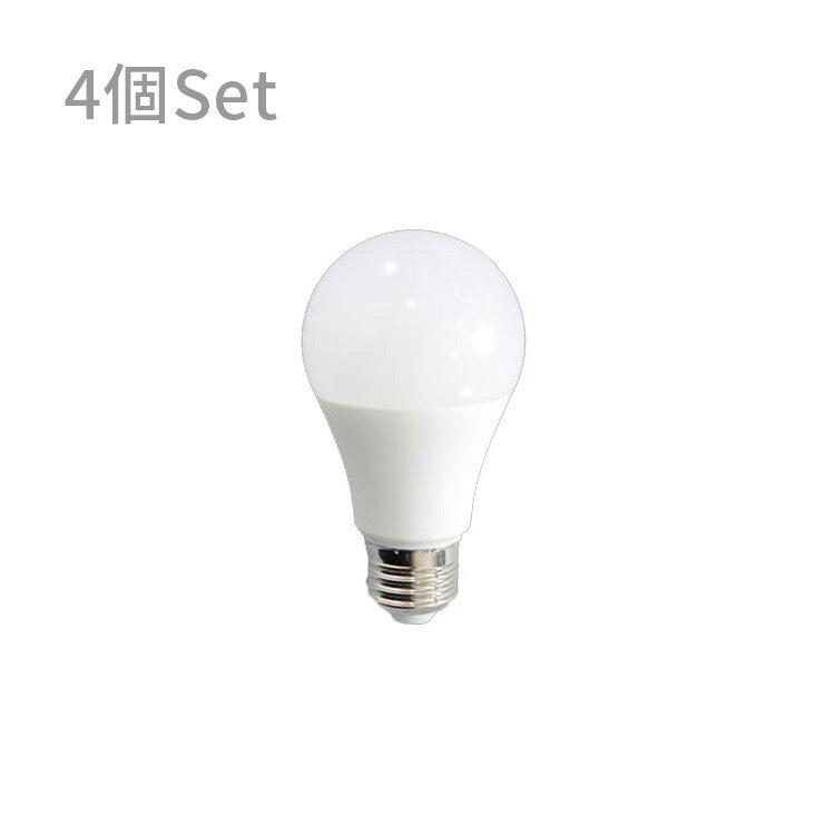 【LED電球 850lm 電球色 3000K 4球セット】