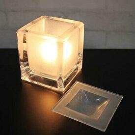 テーブルランプ クービコ[cubic]キシマ KL-10165 KL-10166|間接照明 おしゃれ キャンドル ガラス テーブルライト テーブル アロマランプ 北欧 寝室 ベッドルーム インテリア リビング用 居間用 照明器具 テーブルスタンド スタンドライト ベッドサイド プレゼント テレワーク