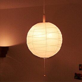 和紙 提灯 クロス[ちょうちんくろす w370]ペンダントライト 2灯 ボールタイプ|和室 照明 天井照明 照明器具 シーリングライト 間接照明 和風照明 和風 led 対応 寝室 おしゃれ ダイニング用 食卓用 リビング用 居間用 インテリア ライト 電気 シーリング 子供部屋