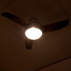 シーリングファン ライト 3灯 リモコン付 MEHVE メーヴェ メルクロス BRID|LED 照明器具 限定品 インテリア照明 間接照明 北欧 テイスト 天井照明 扇風機 換気扇 6畳用 シーリングファンライト 吹き抜け おしゃれ 男前 一人暮らし 電気 リビング用 居間用 涼しい