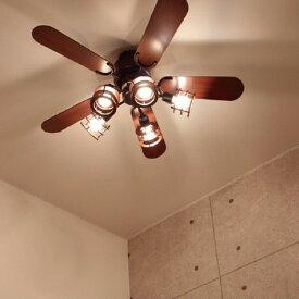 リモコン付 シーリングファン 5灯 フリーリィ[Freely]YCF-377|シーリングファンライト ファン 照明器具 天井照明 シーリングライト アジアン おしゃれ リモコン 北欧 リビング用 居間用 インテリア 電気 LED シーリング 涼しい 子供部屋