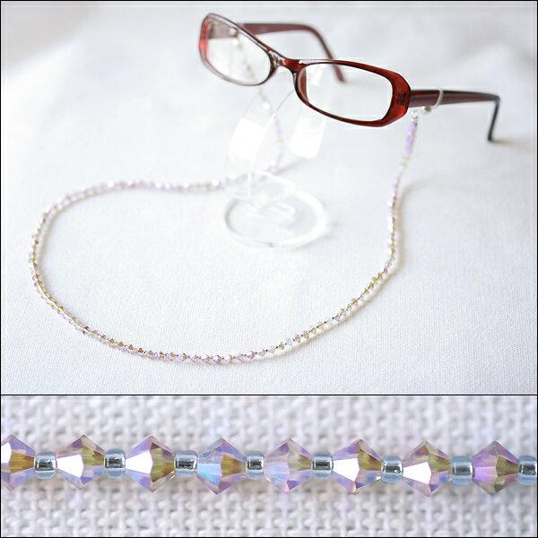 【プレゼントにおすすめ】老眼鏡に便利!メガネチェーン【スワロフスキークリスタル】【メール便OK】【RCP】