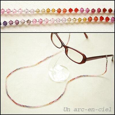 【贈り物におすすめ】老眼鏡に便利!虹色のメガネチェーン☆スワロフスキークリスタル使用【メール便OK】【RCP】02P01Jun14