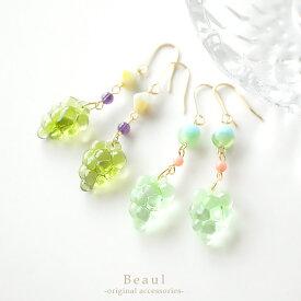 ***艶やかな葡萄×天然石のチェコガラスピアス(珊瑚・アメジスト)【メール便OK】OG/MP/CO