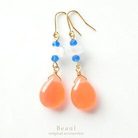 ***チークカラーが可愛い♪オレンジピンクのジェイド×ブルーアゲート×フロスト水晶のピアスKG