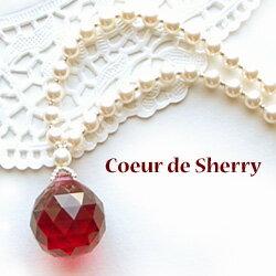 スワロフスキー・クリスタル×パールのペンダントネックレス【Coeur de Sherry】