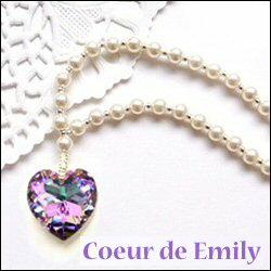 スワロフスキー・ハートクリスタル18mm×パールのペンダントネックレス【Coeur de Emily】