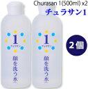 Churasan1 2