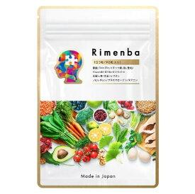 rimenba - リメンバ知力健康サプリ 1袋 (1か月分) 単品 認知症予防 90粒 DHA EPA含 オールインワン 40 50代向け サプリ ビタミン 【送料無料】【最短当日発送】 葉酸 知力健康