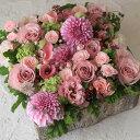 誕生日 結婚記念日 お見舞い 開店 ビジネス 開業 改築 新築 お祝い など季節のお花を使ったフラワーケーキアレンジ !! 送料無料 Dolce …