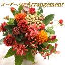 誕生日 結婚記念日 お見舞い 開店 ビジネス 開業 改築 新築 お祝い など 季節のお花を使った アレンジメント !! Berry ベリー (トラッ…