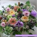誕生日 プレゼント 女性 季節の花でおまかせ アレンジメント 開店 オープン 結婚記念日 お祝い フラワー お見舞い 退職 送別 花 カラフ…