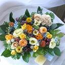 誕生日 プレゼント 女性 季節の花でおまかせ アレンジメント 開店 オープン 結婚記念日 お祝い フラワー お見舞い 退職 送別 花 黄 イ…