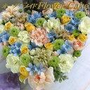 誕生日 結婚記念日 お見舞い 入学祝い 昇進祝い 歓送迎会 開店 ビジネス 開業 改築 新築 お祝い など季節のお花を使った フラワーケー…