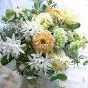誕生日 結婚記念日 お見舞い 開店 ビジネス 開業 改築 新築 お祝い など季節のお花を使ったアレンジメント !! Harvest/ハーベスト (…
