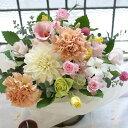 お盆 新盆 お供え お中元 入学祝い 昇進祝い 歓送迎会 誕生日 プレゼント 女性 季節の花でおまかせ アレンジメント 開店 オープン 結婚…