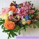 週末限定10%オフ 誕生日 プレゼント 女性 季節の花でおまかせ アレンジメント 開店 オープン 結婚記念日 お祝い フラワー お見舞い 退…