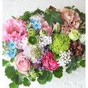 花 ギフト プレゼント 誕生日 お盆 お悔み お供え 女性 季節の花で おまかせ アレンジメント 入学祝い 昇進祝い 歓送迎会 開店 オープ…