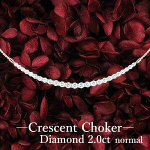 【クレセント チョーカーネックレス】天然ダイヤモンド 2ct K18ピンクゴールド ノーマルサイズ / ライン バー シンプル ペンダント 18K 18金