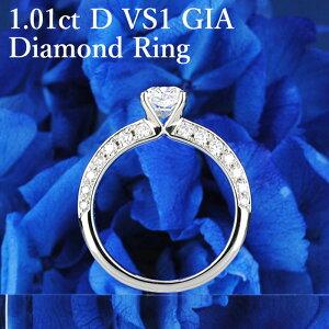 【本当に美しいリング】天然ダイヤモンド クッションカット 1.01ct Dカラー VS1 GIA鑑定書付き プラチナ950 / 一粒 婚約指輪 エンゲージリング PT950 1ct 1カラット