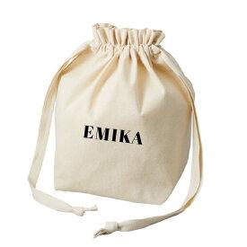 【maron】名入れ巾着バッグ オリジナル おしゃれ シンプル プレゼント 出産祝い ギフト インスタ映え 名入り パッキング