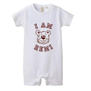 【bear6-80rompers】名入れTシャツ オリジナル おしゃれ シンプル プレゼント 出産祝い ギフト インスタ映え 名入り リンクコーデ 名入りTシャツ 一升餅 お祝い 誕生日シャツ