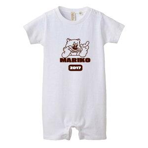 【BEAR1-80rompers】名入れTシャツ オリジナル おしゃれ シンプル プレゼント 出産祝い ギフト インスタ映え 名入り リンクコーデ 名入りTシャツ 一升餅 お祝い 誕生日シャツ