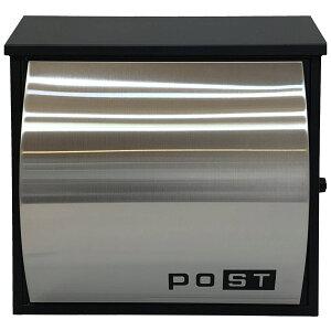 【あす楽】【郵便 ポスト】壁掛け 鍵付き おしゃれ 人気 郵便受け メールボックス 鍵付 シルバーステンレス色ポストpm362